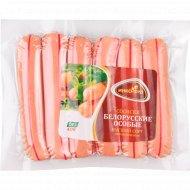 Сосиски из мяса птицы «Белорусские особые» в/с, 1 кг., фасовка 0.5-0.65 кг