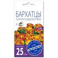 Бархатцы «Болеро» 0.3 г.