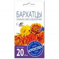 Бархатцы «Бонанза» смесь, 10 шт.