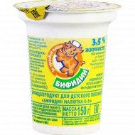 Бифидопродукт «Бифидин малютка 0-5», 150 гр.