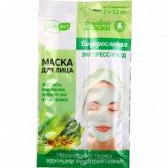 Маска для лица «Домашние маски» экспресс-уход, 2х12 мл.