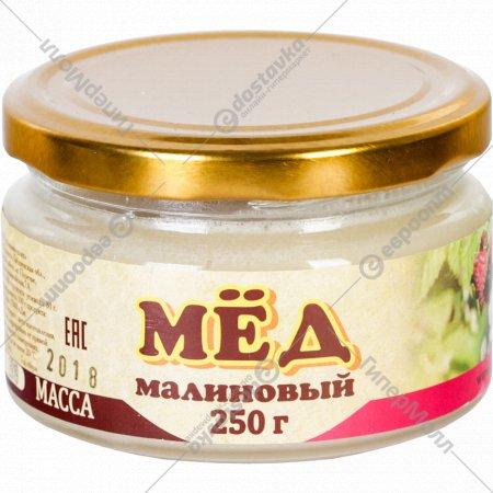 Мёд «Мядовы Шлях» малиновый, 250 г.