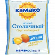 Майонез «Камако» Столичный легкий, 35%, 400 г.