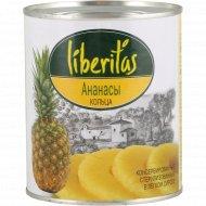 Кольца ананаса «Liberitas» 850 мл.