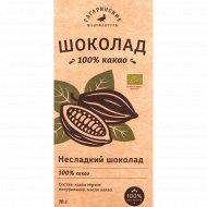 Шоколад горький «Гагаринские мануфактуры» 70 г