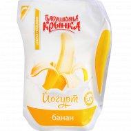 Йогурт «Бабушкина крынка» с наполнителем банан, 2.8%, 200 г.