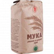 Мука ржаная «Мукамол» 1 кг