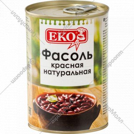Фасоль красная «ЕКО» натуральная консервированная, 400 г.