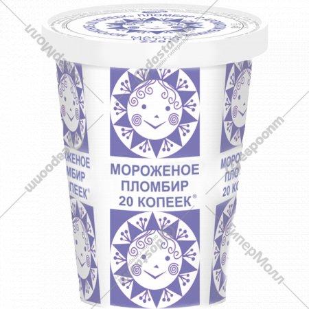 Мороженое «Пломбир» с ванилином, 225 г.