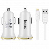 Автомобильное зарядное устройство «Hoco» Z1 + кабель для iPhone, 2USB.