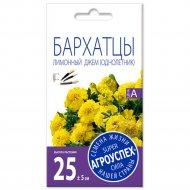 Бархатцы «Лимонный джем» низкорослая, 0.3 г.