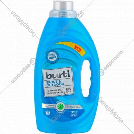 Жидкое средство «Burti» Sport&Outdoor для стирки, 1.45 л.