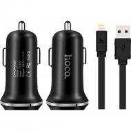 Автомобильное зарядное устройство «Hoco Z1»+кабель для iPhone, 2USB.