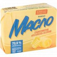 Масло сладкосливочное «Советская классика» несоленое, 72.5%, 180 г