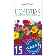 Портулак «Яркий коврик» смесь, 0.2 г.