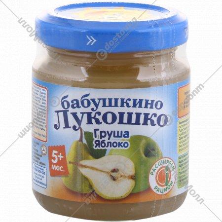 Пюре «Бабушкино Лукошко» груша и яблоко 100 г.