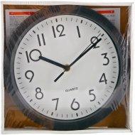 Часы настенные, С37568300.