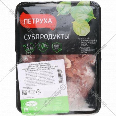 Шеи цыплят-бройлеров замороженные, 800 г.