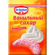 Сахар ванильный «Д-р Оеткер» 8 г
