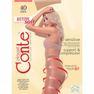Колготки женские «Active» Soft bronz, 40den.