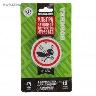 Отпугиватель ультразвуковой «Rexant» от муравьев.