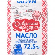 Масло сладкосливочное «Славянские традиции» несоленое, 82.5%, 180 г