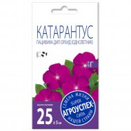 Катарантус «Пацифика Дип Орхид» 7 шт.
