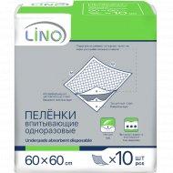 Пеленки впитывающие «Lino» одноразовые, 60х60 см, 10 шт.