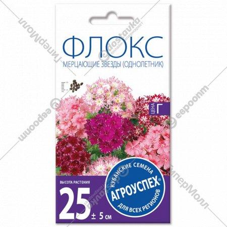 Флокс «Крупноцветковая смесь» 0.2 г.