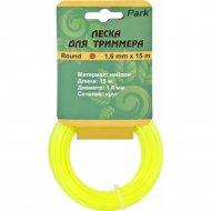 Леска для триммеров «Park» сечение круг, 1.6 мм, 15 м.