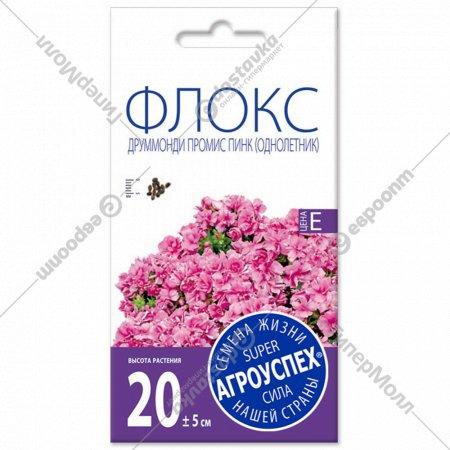 Флокс «Промис Пинк» махровый, 7 шт.