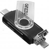 Картридер «Ginzzu» GR-325B
