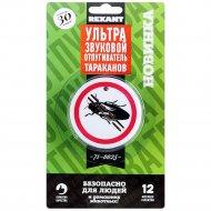 Отпугиватель ультразвуковой «Rexant» от тараканов.