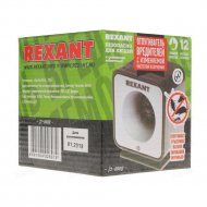 Отпугиватель вредителей «Rexant» с изменяемой частотой излучения.