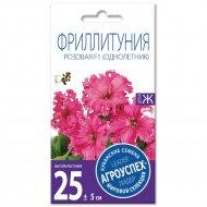 Фриллитуния розовая, 10 шт.