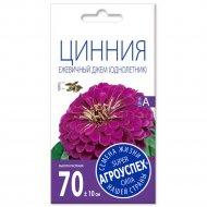 Цинния «Ежевичный джем» 0.3 г.