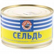Сельдь «Толстый боцман» с маслом, 240 г.