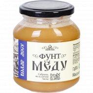 Мёд «Фунт меда» водар лесу, 454 г.