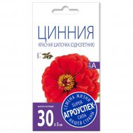 Цинния «Красная шпка» 0.3 г.