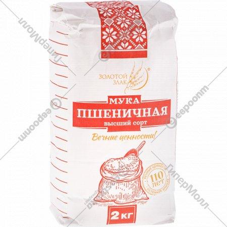 Мука пшеничная «Золотой злак» высший сорт 2 кг.