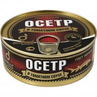 Консервы рыбные «EcoFood» осетр в томатном соусе, 240 г.