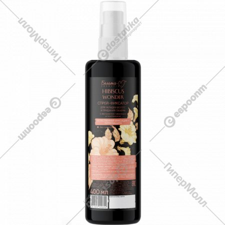 Спрей-фиксатор для волос «Белита» Hibiscus Wonder, 400 мл