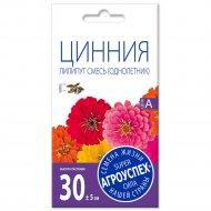 Цинния «Лилипут» смесь, 0.3 г.