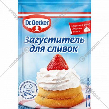 Загуститель «Д-р Оеткер» для сливок 8 г.
