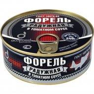 Консервы рыбные «EcoFood» форель радужная в томатном соусе, 240 г.