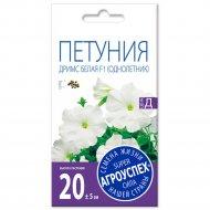 Петуния «Дримс Белая F1» крупноцветковая, 10 шт.