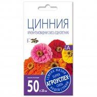 Цинния «Хризантема» 0.3 г.