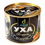 Кулинарные изделия рыбные «EcoFood» уха из осетра по-царски, 530 г.