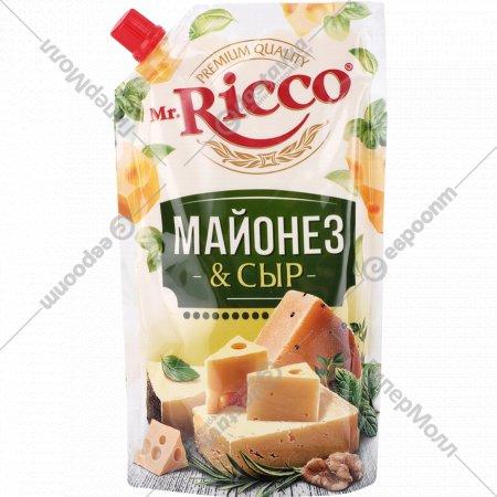 Майонез «Mr.Ricco» майонез&сыр, 50%, 375 мл