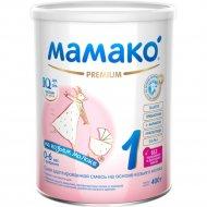 Молочная смесь «Mamako 1» Premium сухая 400 г.